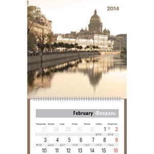 alfapol-calendar-20141