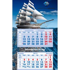 avrora-calendar-2012