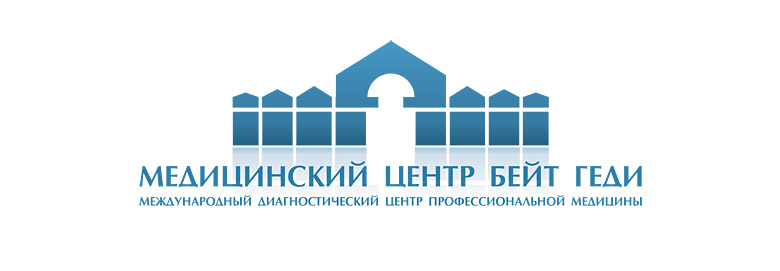 beit-gadi-logo-current