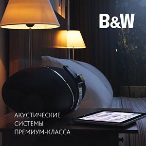 dizajn-bukleta-bowers-wilkins-300x300