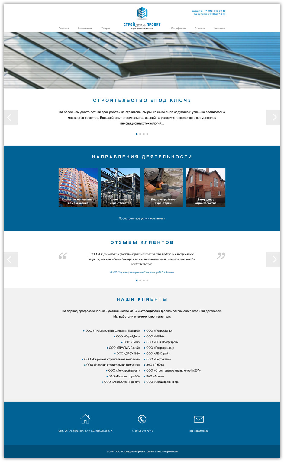 Мум дизайн сайта