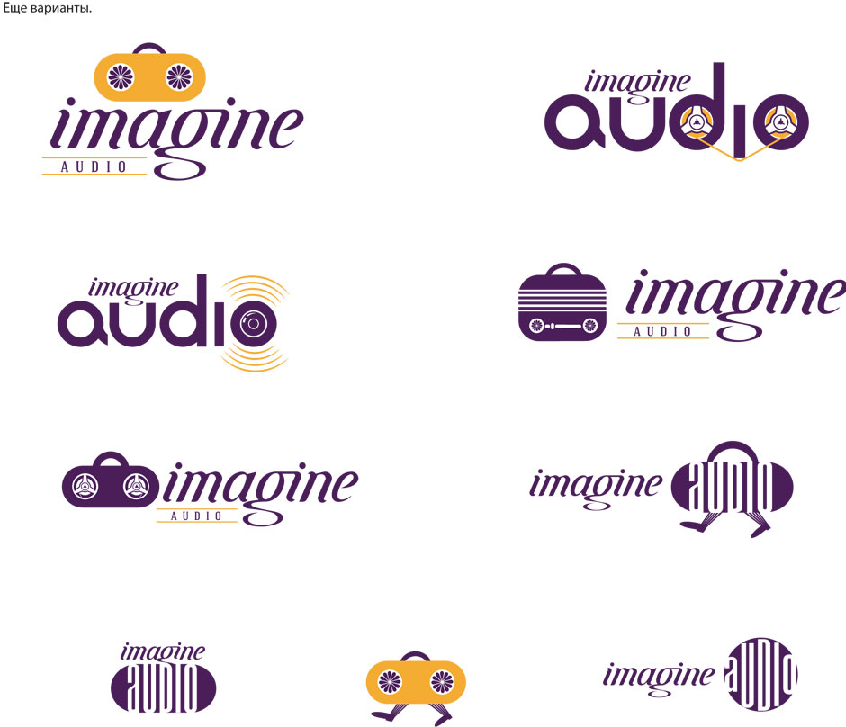 варианты логотипов - фото 9