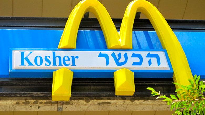 kosher-mcdonalds-logotip-2