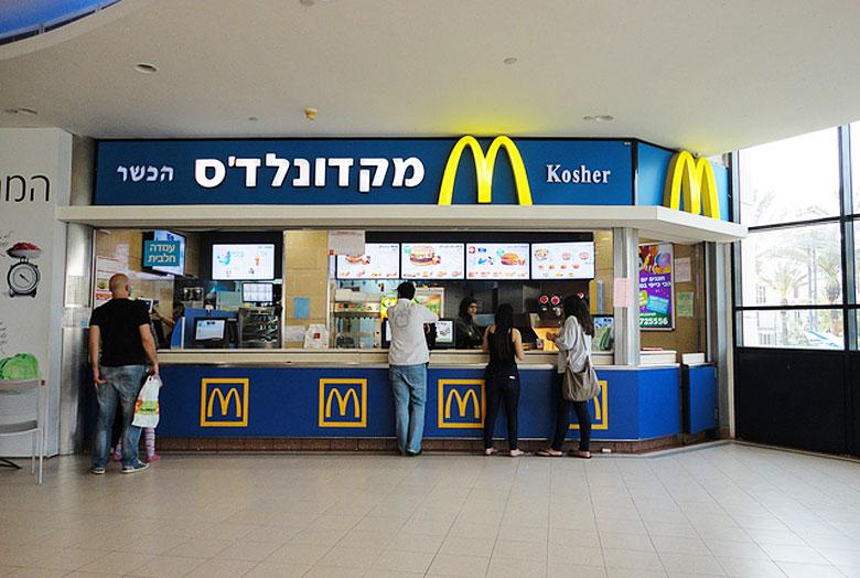 kosher-mcdonalds-logotip-3