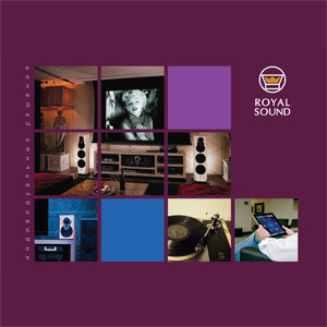 royal-sound-brochure-2-icon-300x300