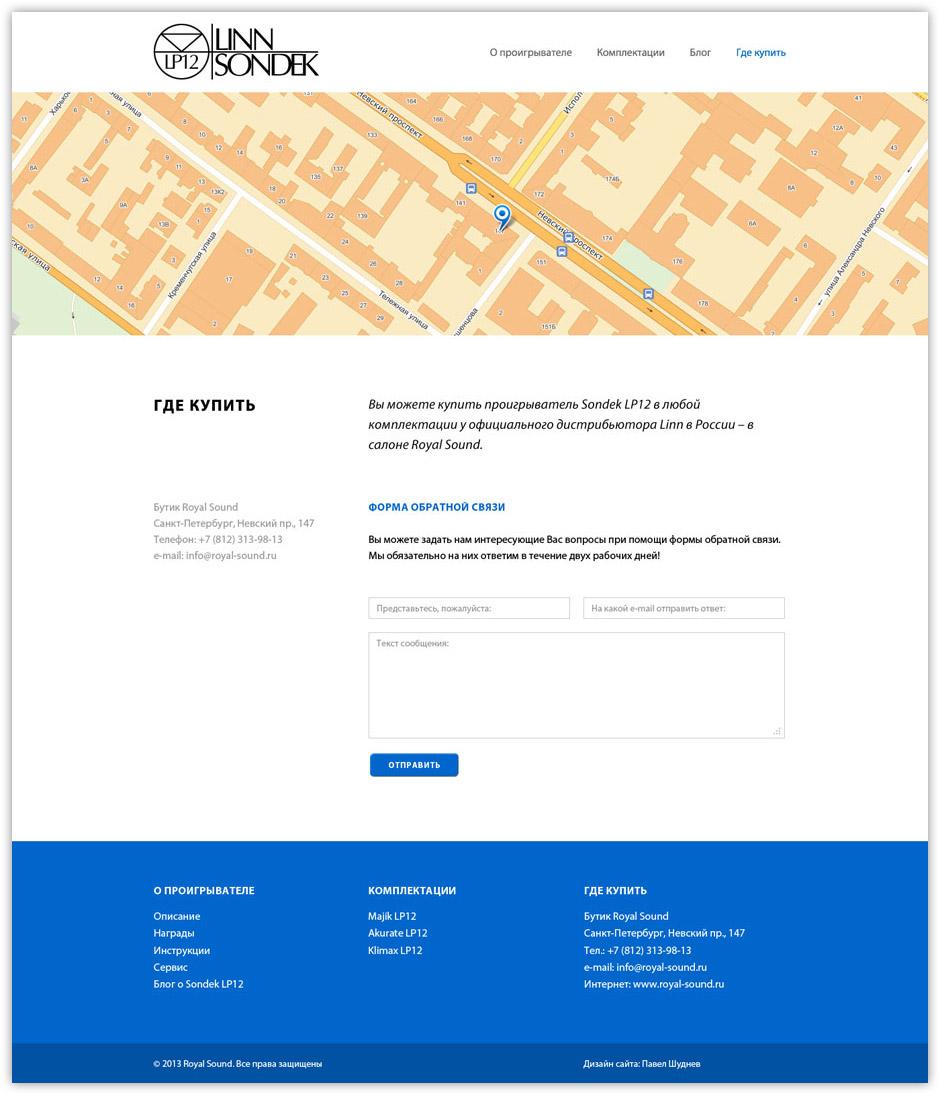 Дизайн сайта спб
