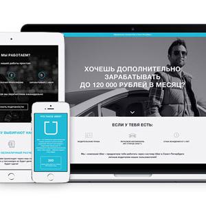 uber-dizajn-sajta-icon