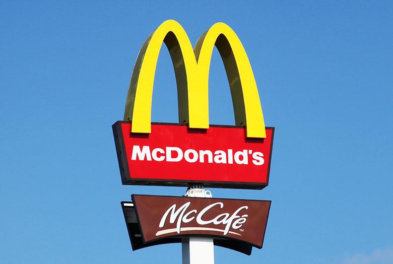 usual-mcdonalds-logotip
